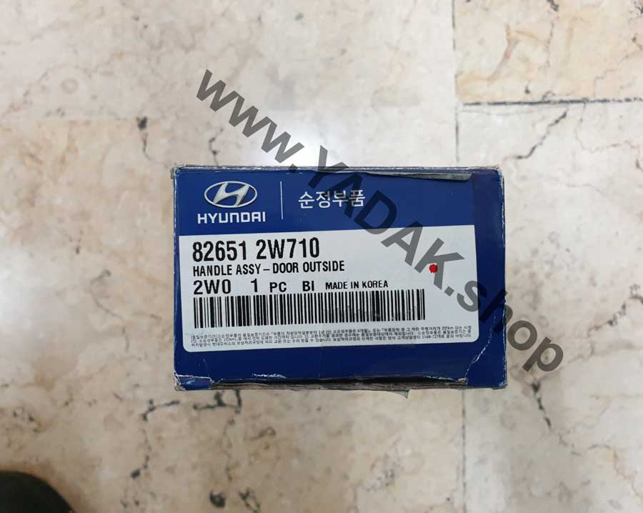 826512W710-Hyundai-ix45-Door-Handle-2