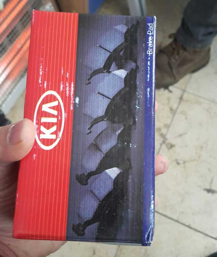 Kia-Optima-Brake-Pad-front