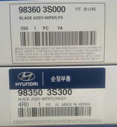 Hyundai-Sonata-Yf-Wiper-Blades-front-2