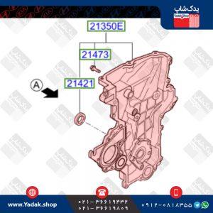 اویل پمپ هیوندای i20
