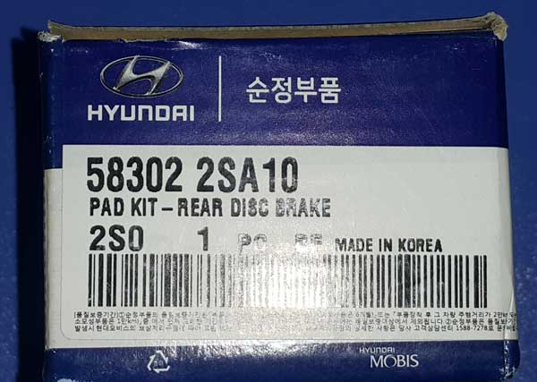 Hyundai-Tucson-ix35-Brake-Pad-rear-label