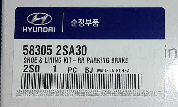 Hyundai-Tucson-ix35-Parking-Brake-Pad-label