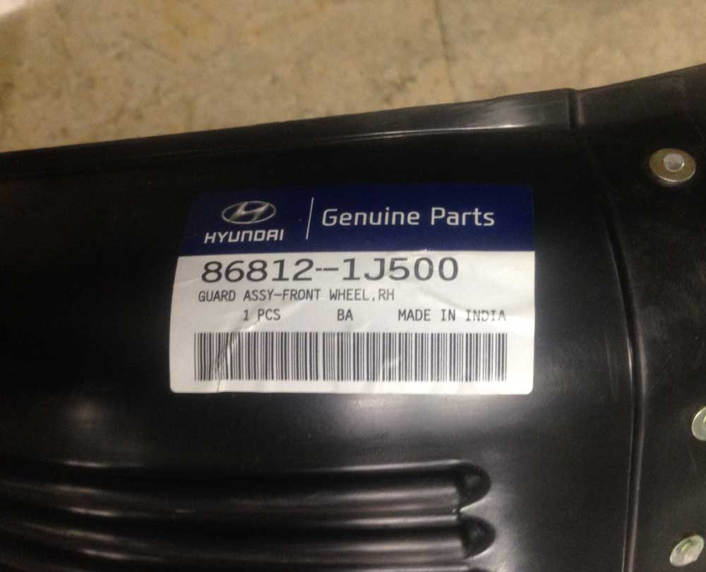 Hyundai-i20-Wheel-Guard-2
