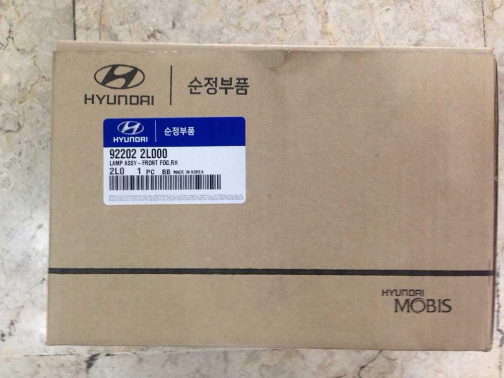 Hyundai-i30-Projector-4