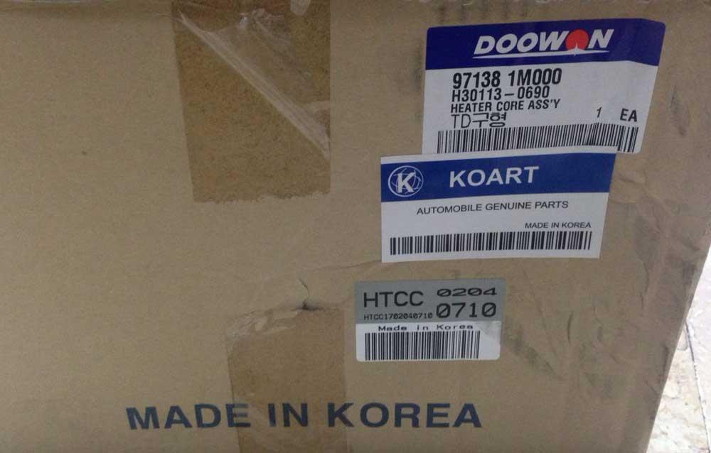 Kia-Cerato-Heater-Core-3