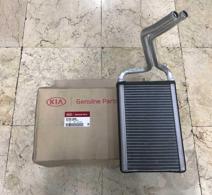Kia-Mohave-Heater-1