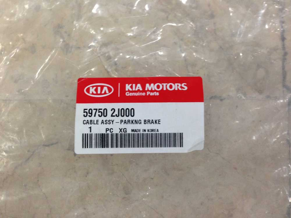 Kia-Mohave-Parking-Brake-Cable-2