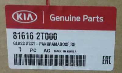 Kia-Optima-Sunroof-Glass-rear-label