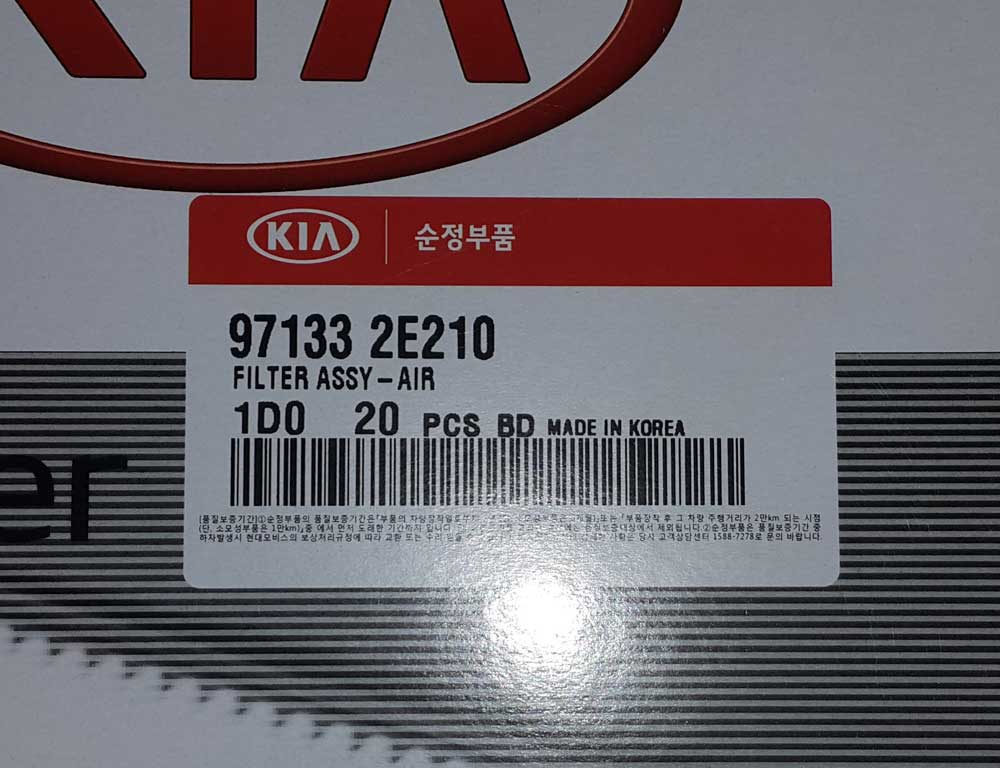 Kia-Sportage-Cabin-Filter-label