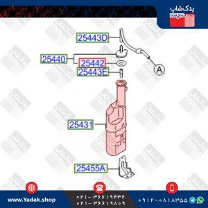 مخزن آب رادیاتور هیوندای کوپه Fx