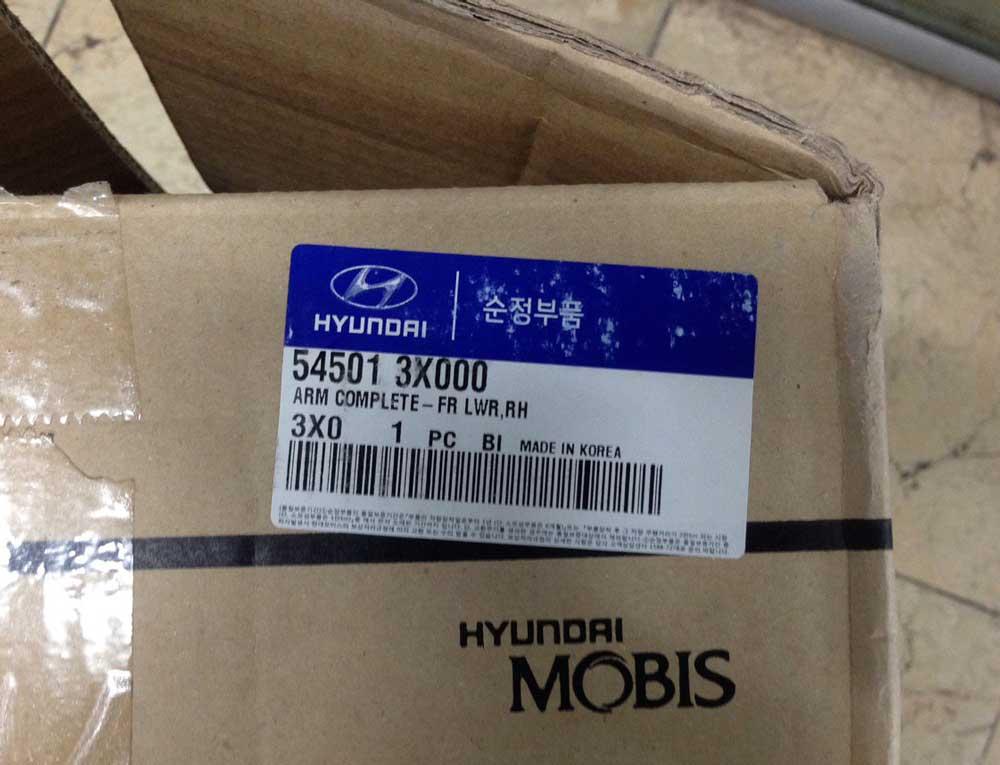 Hyundai-Veloster-Elantra-Arm-Complete-3