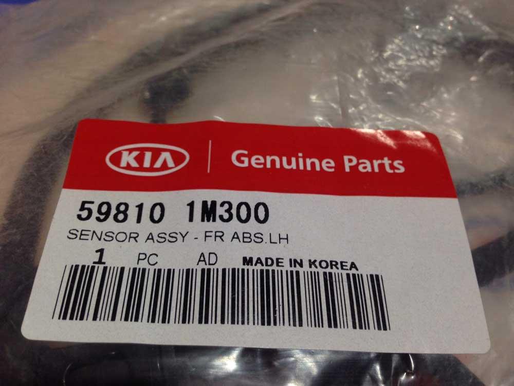 Kia-Cerato-ABS-Sensor-2