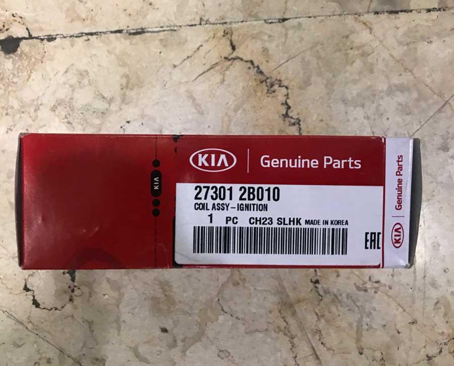 Kia-Cerato-Coil-3