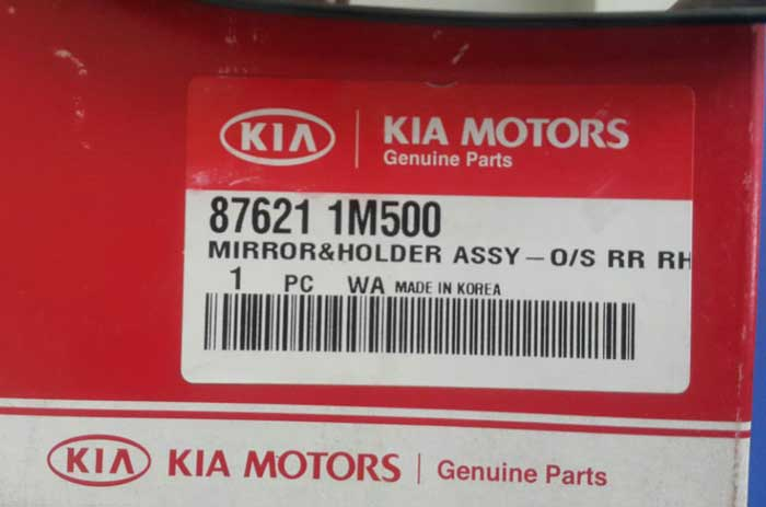 Kia-Cerato-Mirror-Glass-label