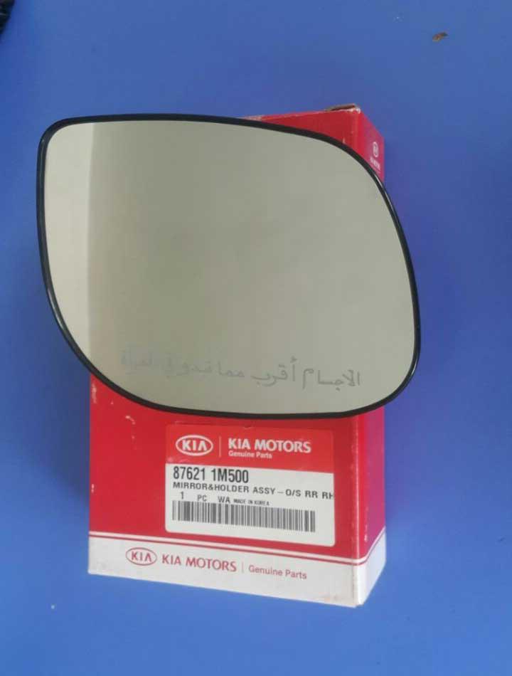 Kia-Cerato-Mirror-Glass
