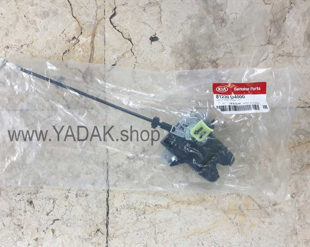 Kia-Optima-Trunk-Latch-1