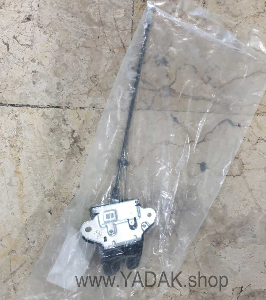 Kia-Optima-Trunk-Latch-3