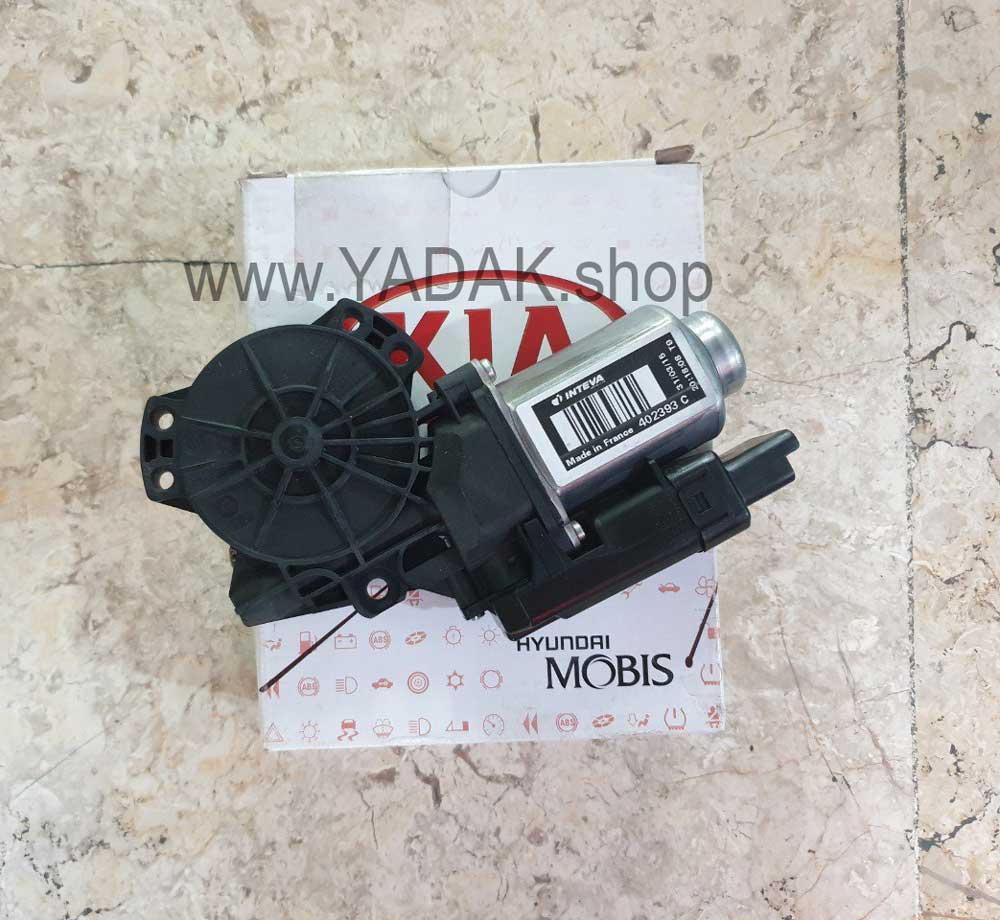 Kia-Sportage-Window-Power-Motor-1