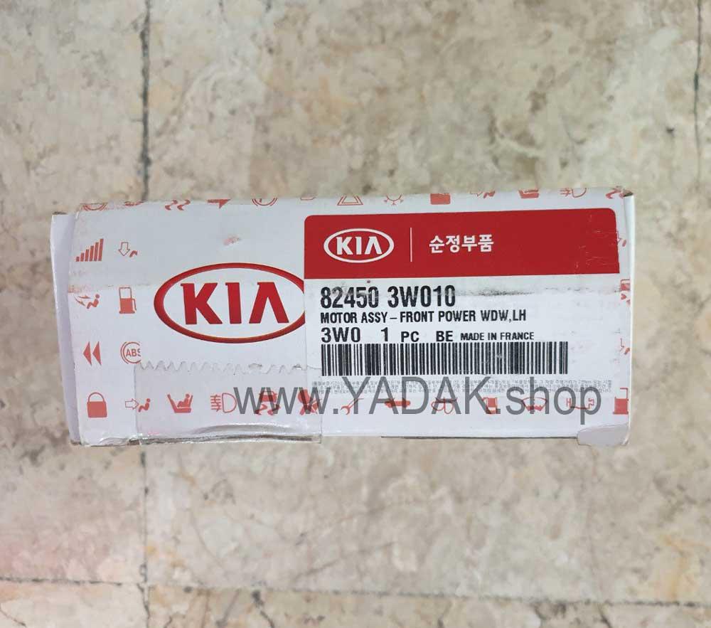 Kia-Sportage-Window-Power-Motor-3