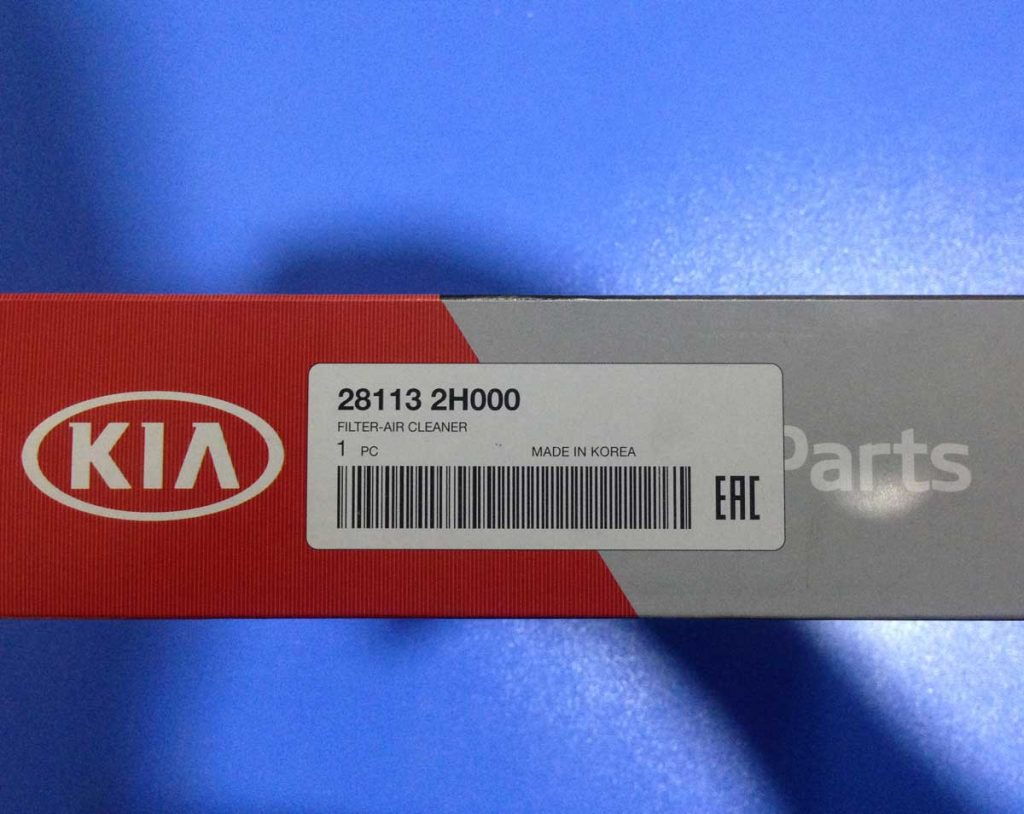 Kia-Cerato-Air-Filter-3
