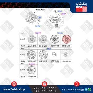 رینگ چرخ هیوندای i20
