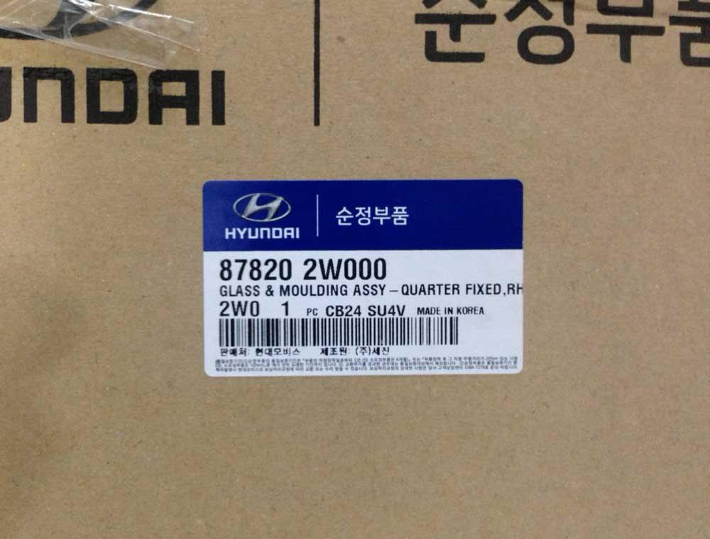 Hyundai-Santafe-ix45-Quarter-Glass-3