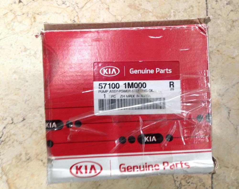 Kia-Cerato-Power-Steering-Pump-3