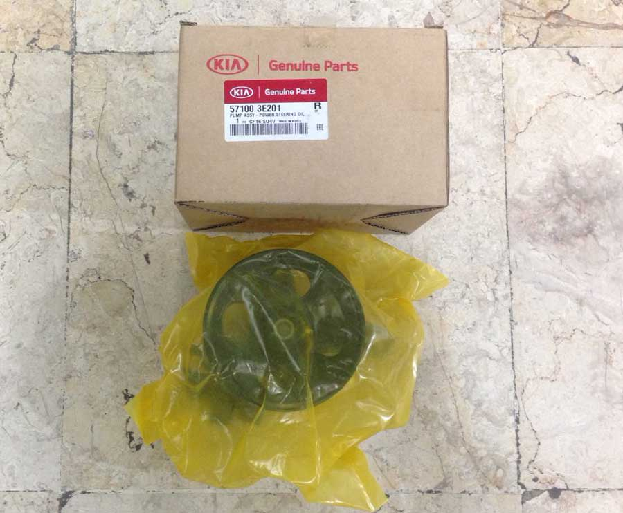 Kia-Sorento-Power-Steering-Pump-1