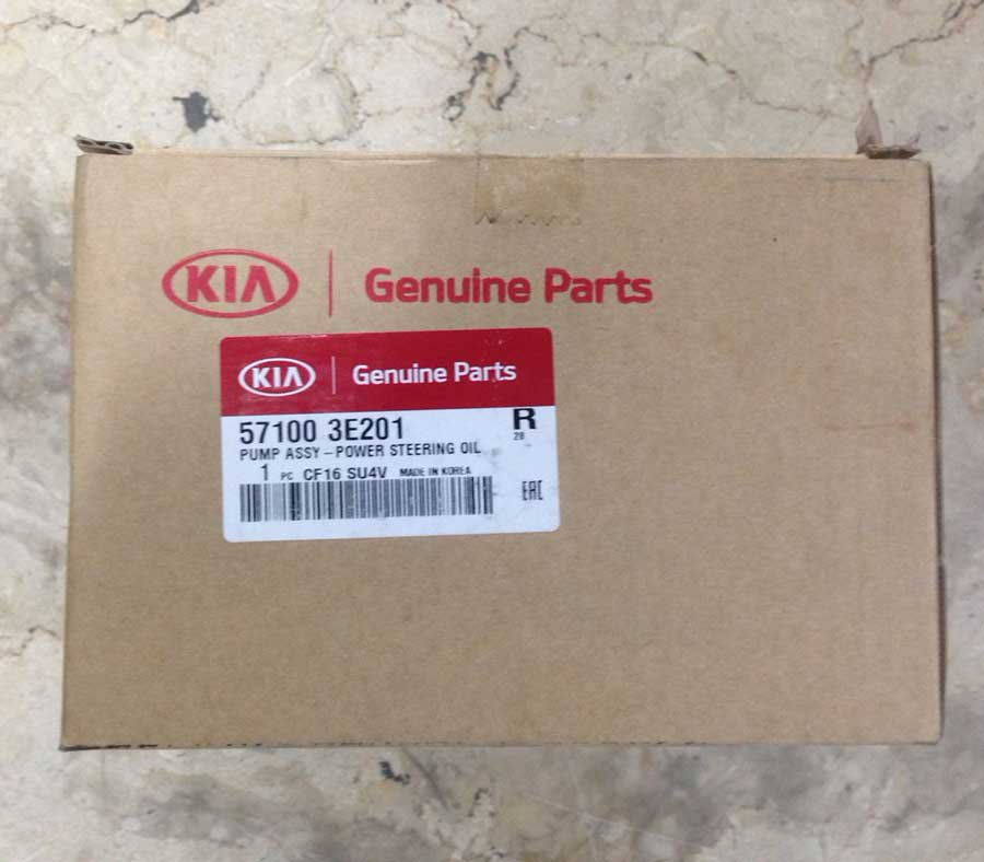 Kia-Sorento-Power-Steering-Pump-2