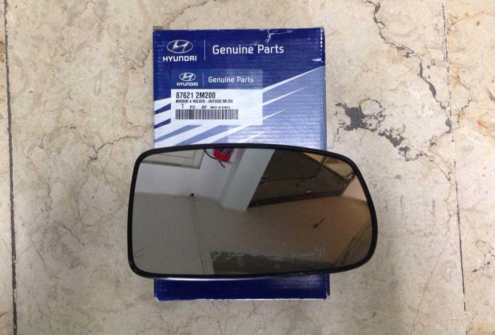 Hyundai-Genesis-Coupe-Mirror-Glass-1