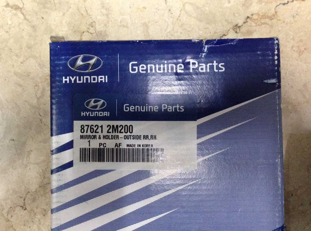 Hyundai-Genesis-Coupe-Mirror-Glass-3