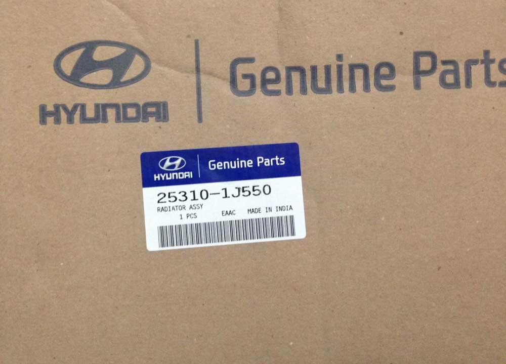 Hyundai-i20-Radiator-2