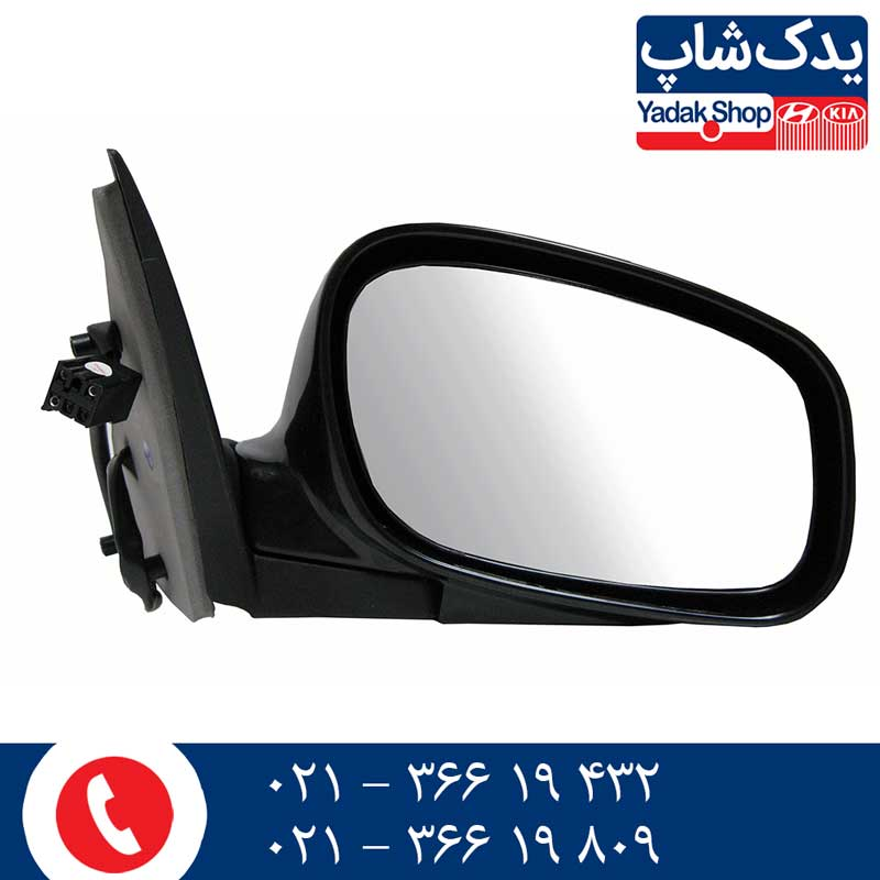 Hyundai-Kia-mirror