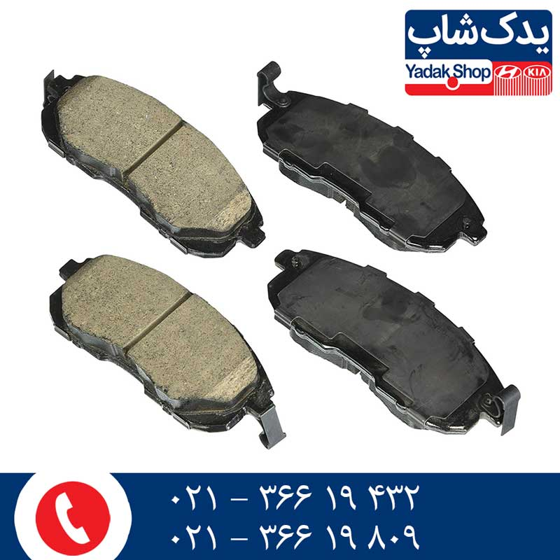 Hyundai-Kia-rear-brake-pad