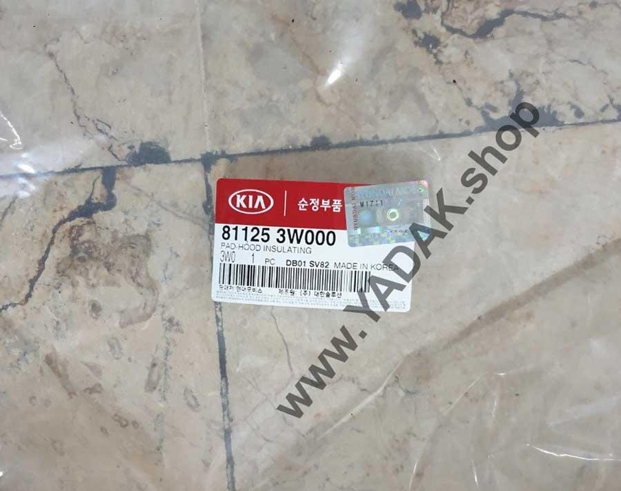 811253W000-Kia-Sportage-Hood-Insulating-Pad-3