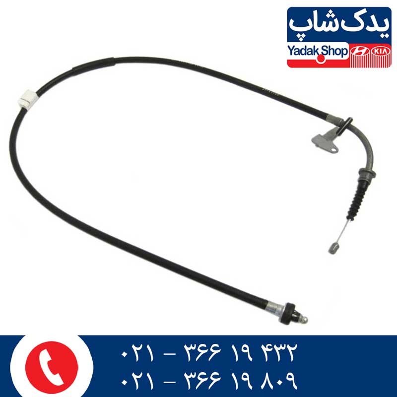 Hyundai-Kia-parking-cable