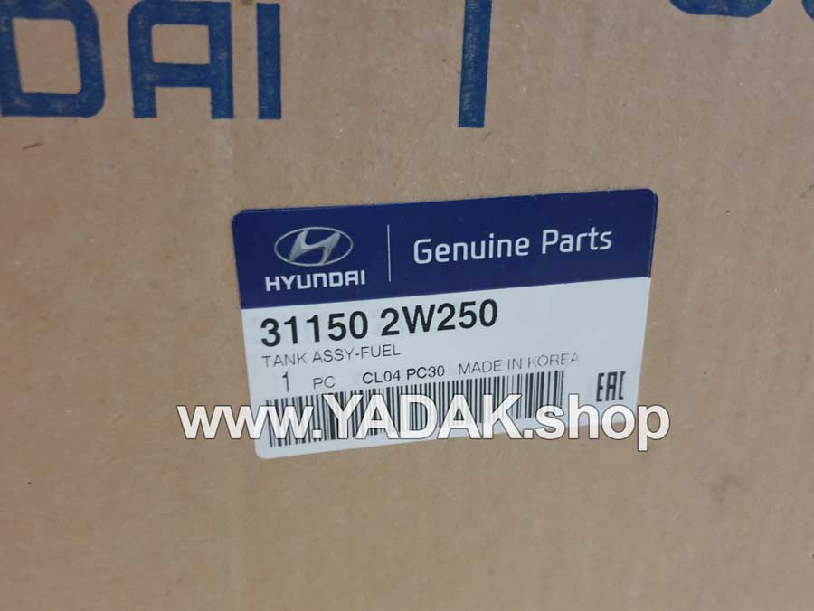 311502W250-Hyundai-Santafe-ix45-Fuel-Tank-3