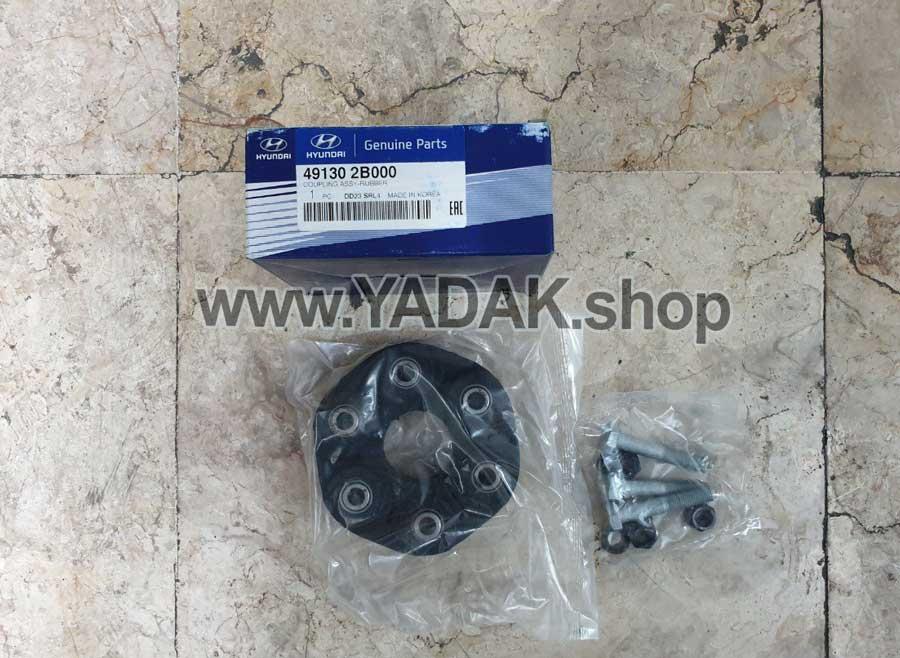 491302B000-Hyundai-Veracruz-ix55-Coupling-Rubber-1