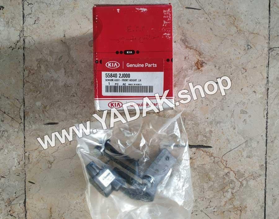 558402J000-Kia-Mohave-Height-Sensor-1