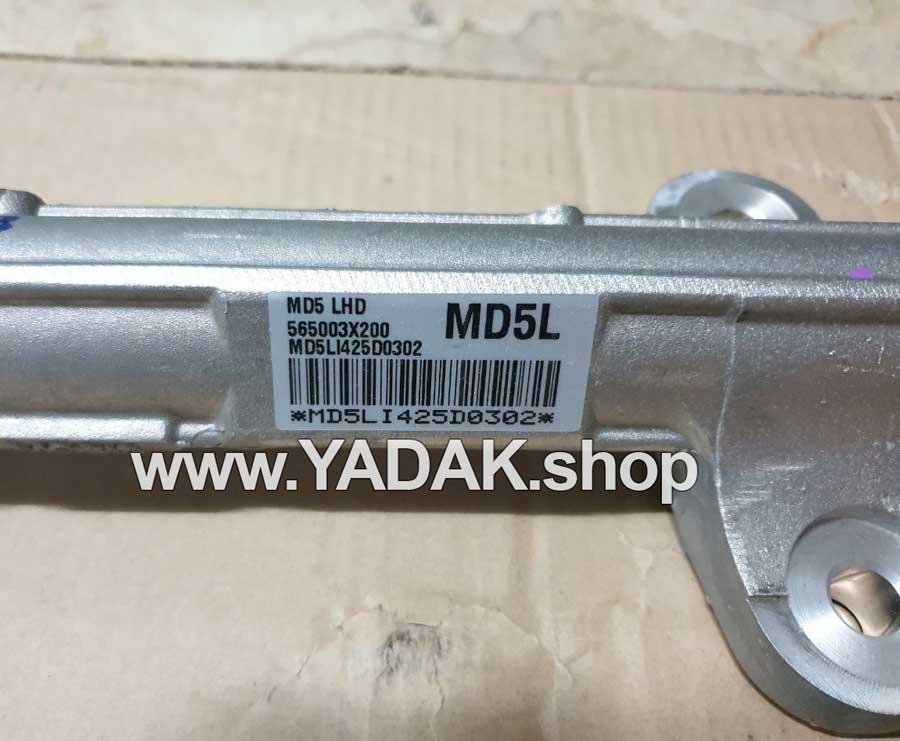 565003X200-Hyundai-Elantra-Steering-Gear-2