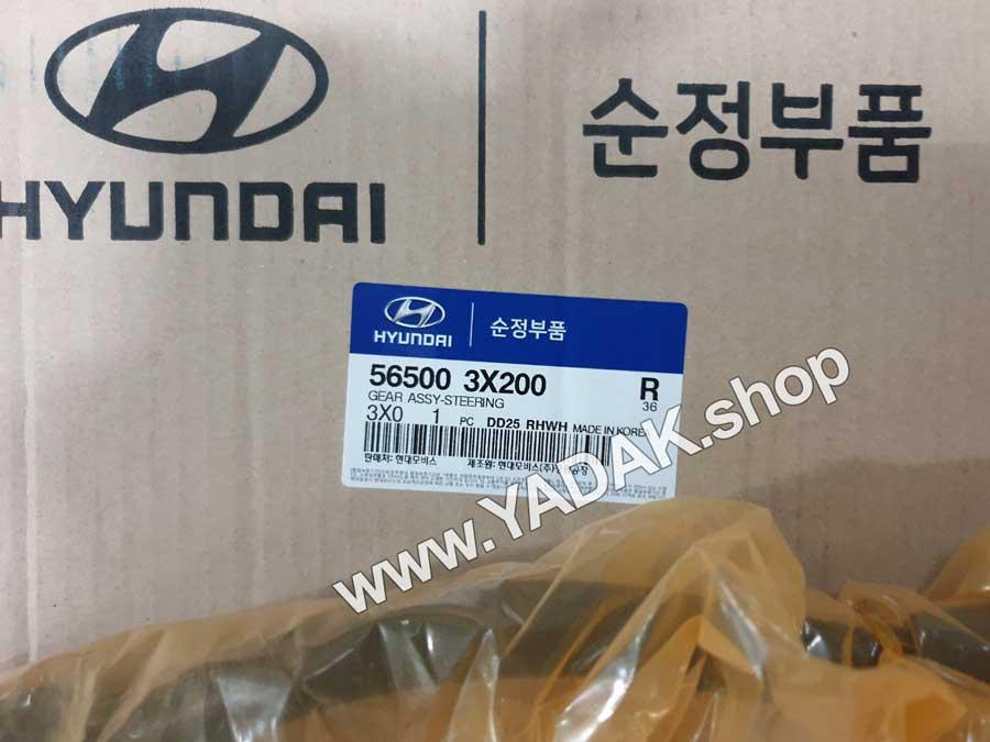 565003X200-Hyundai-Elantra-Steering-Gear-3