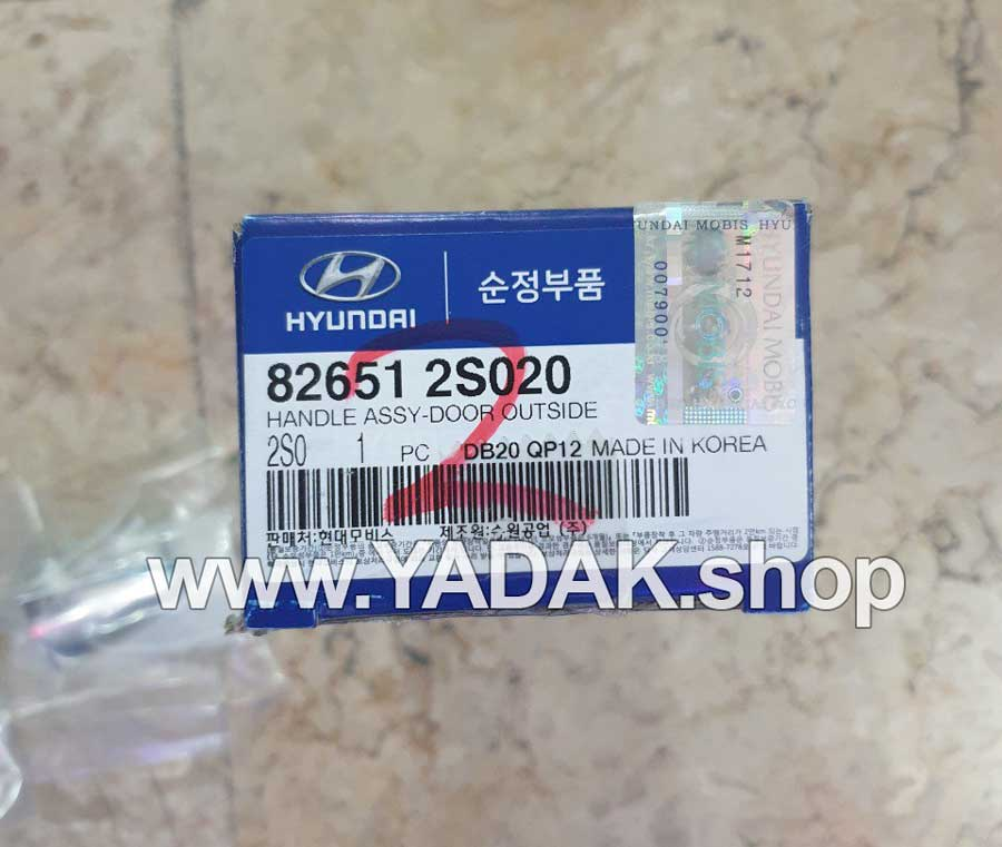 826512S020-Hyundai-Tucson-ix35-Door-Handle-2