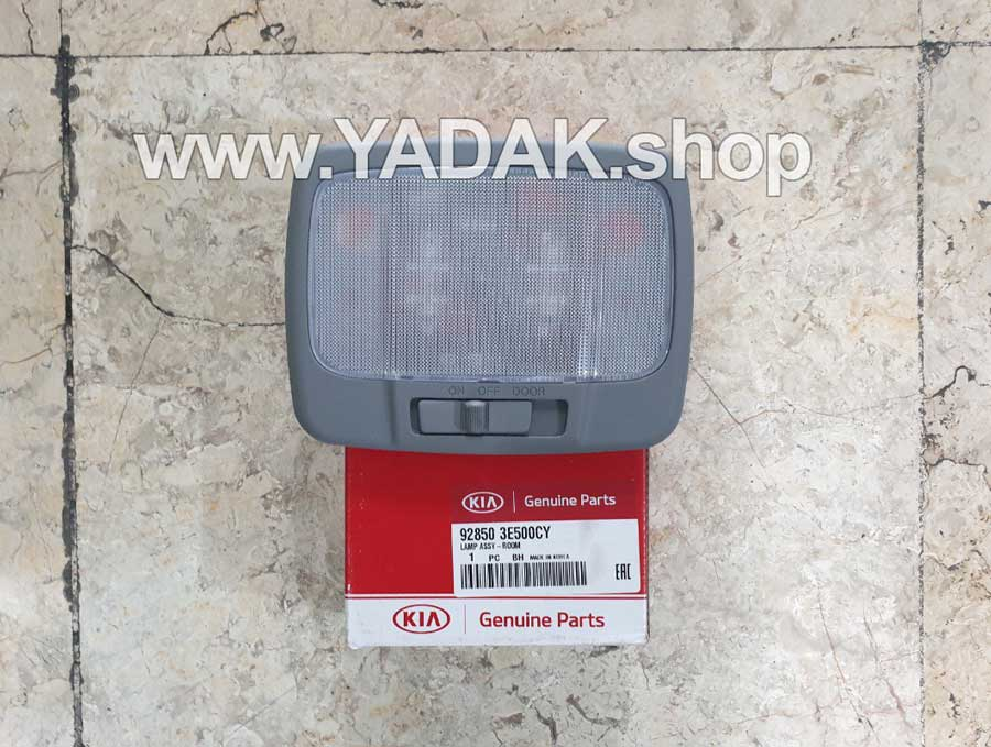 928503E500CY-Kia-Sorento-Room-Lamp-1