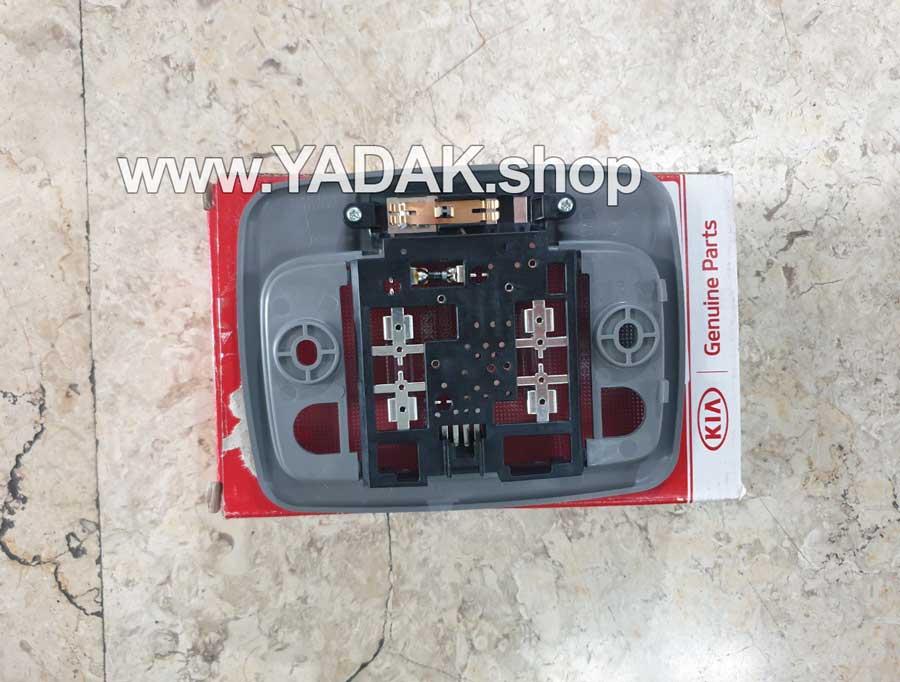 928503E500CY-Kia-Sorento-Room-Lamp-2