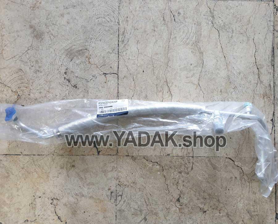 977622C600-Hyundai-Coupe-Fx-Discharge-Hose-1