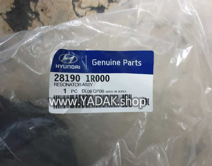 281901R000-Hyundai-Accent-Resonator-2