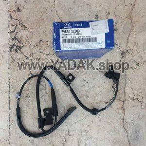 سنسور ABS چرخ هیوندای i30