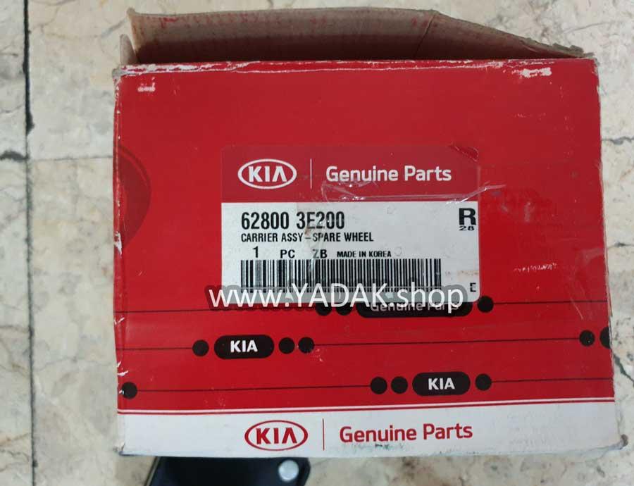 628003E200-Kia-Sorento-Wheel-Carrier-3