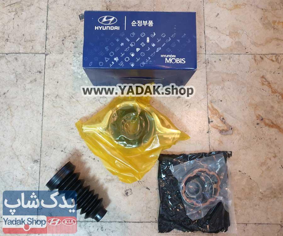 495752B000-Hyundai-Sanafe-Bearing-Coupling-Kit-1