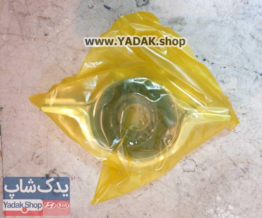 495752B000-Hyundai-Sanafe-Bearing-Coupling-Kit-2